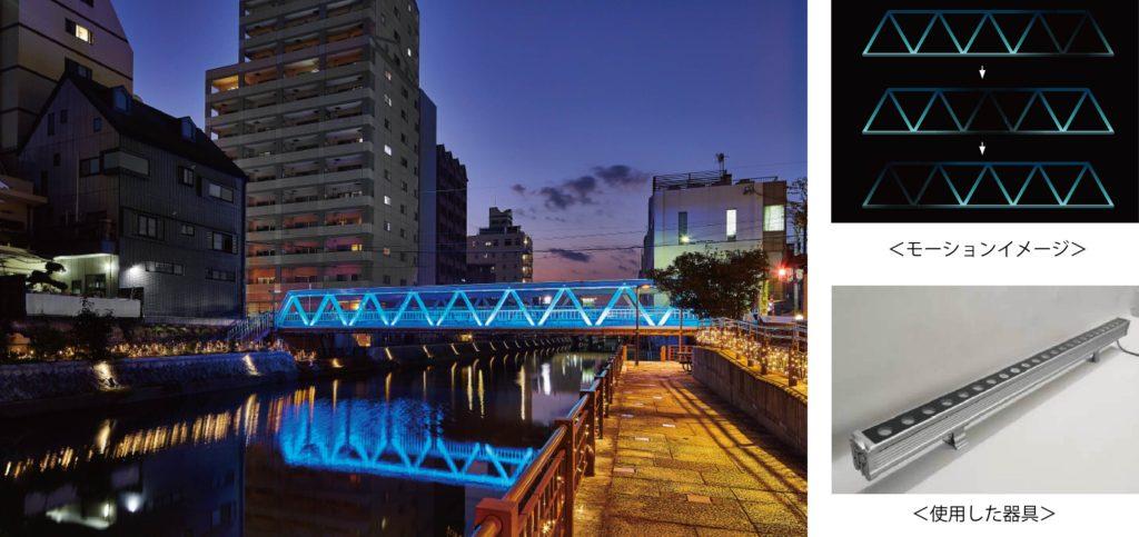 ライトアップされた中橋と使用した照明器具の写真とライティングのモーションイメージの画像
