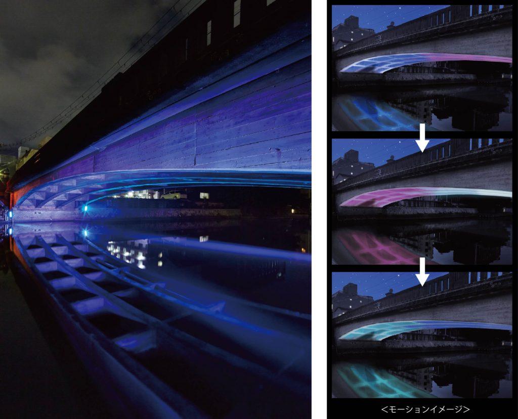 ライトアップされた寄合橋とライティングのモーションイメージの写真