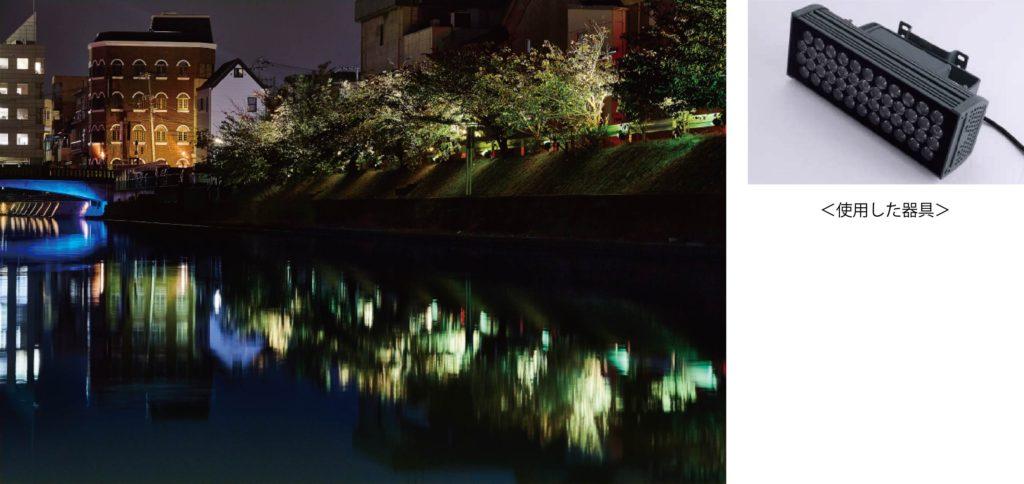 市堀川の桜並木をライトアップした様子と使用した照明器具の写真