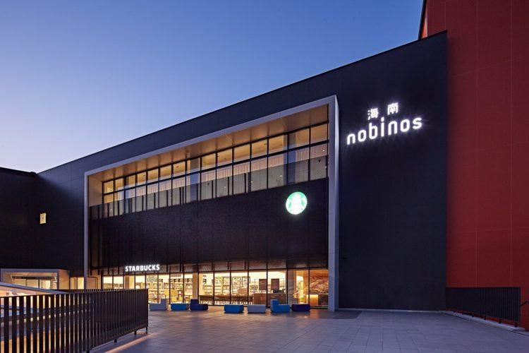 市民図書館〝海南nobinos〟のライティング