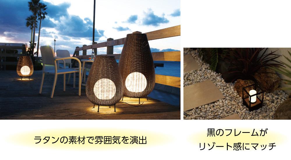 ラタンの素材でできたライトやキャンドル風なライトを組み合わせた例の写真