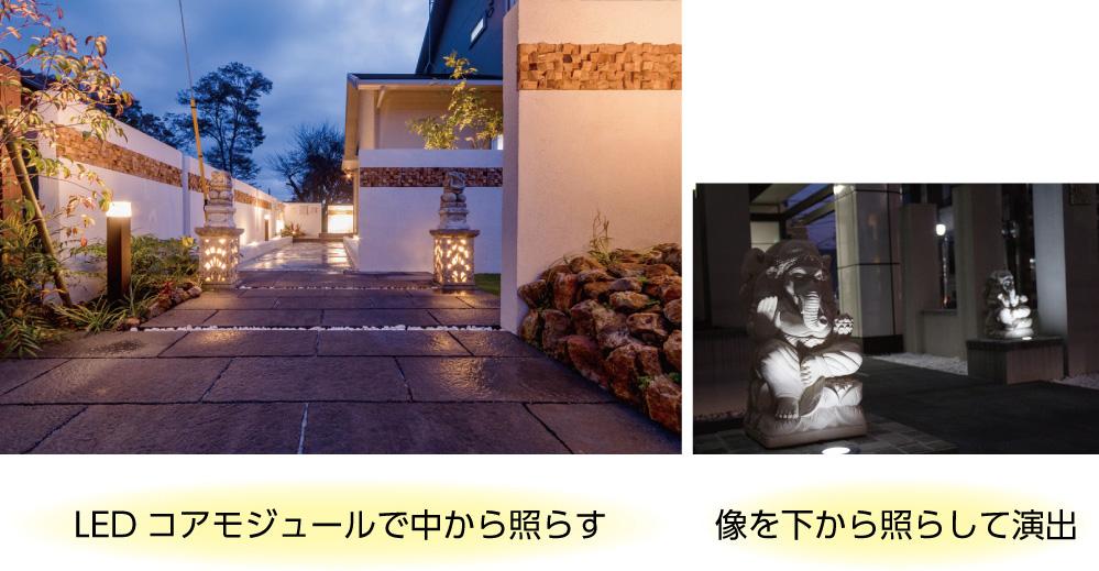LEDコアモジュールを用いて像やモニュメントを照らしている写真