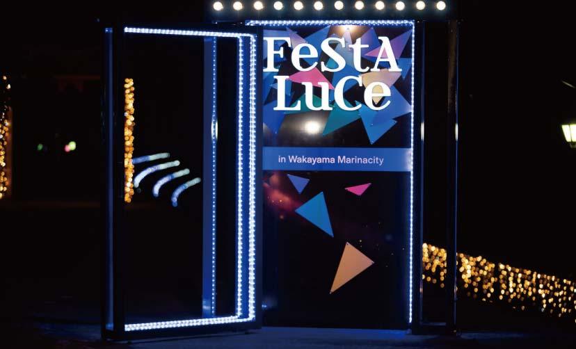 フェスタルーチェに設置されたフォトスポットの写真
