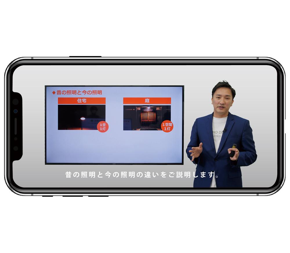 スマートフォンでライティングマイスター オンラインを受講するイメージ