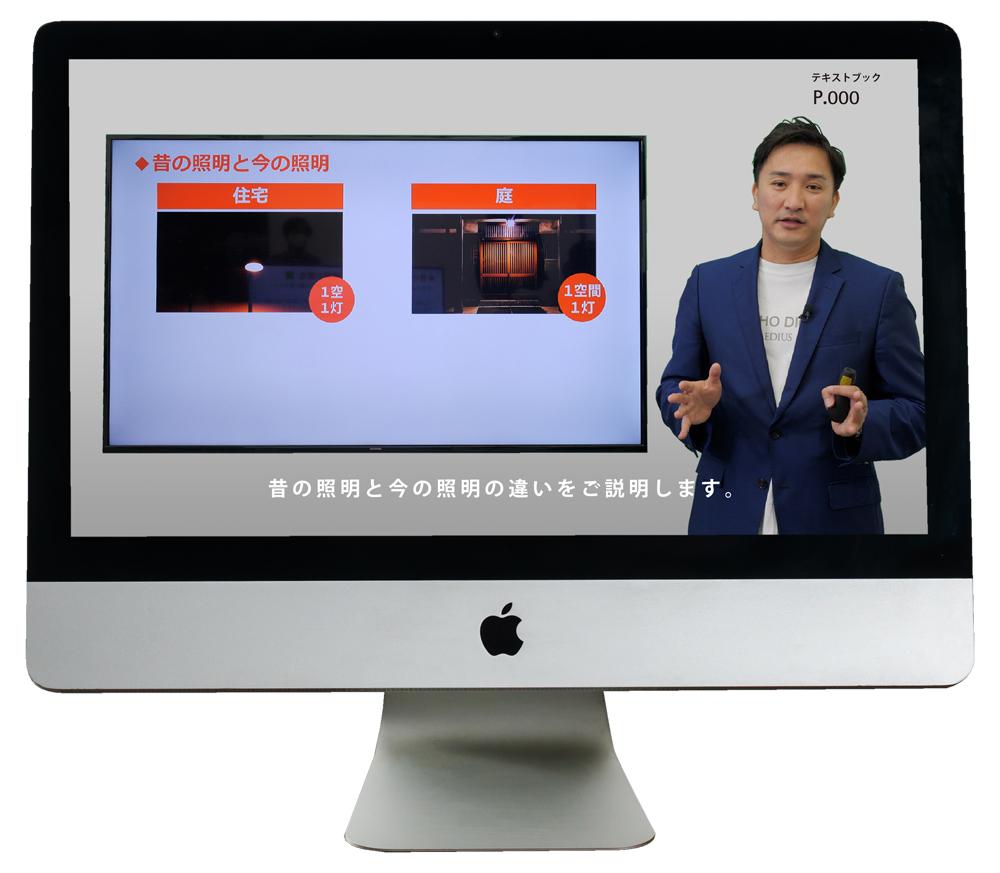 パソコンでライティングマイスター オンラインを受講するイメージ