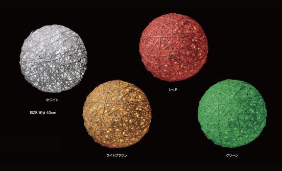 Organic Ballの商品イメージ