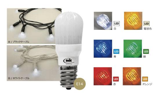 Bulb String Liteの商品イメージ