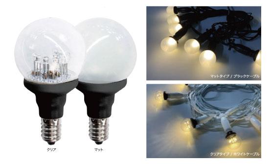 Bulb String Lite Deco Golfの商品イメージ
