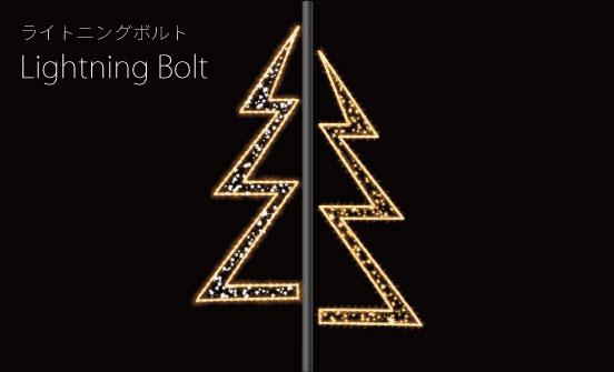 Lightning Boltの商品イメージ