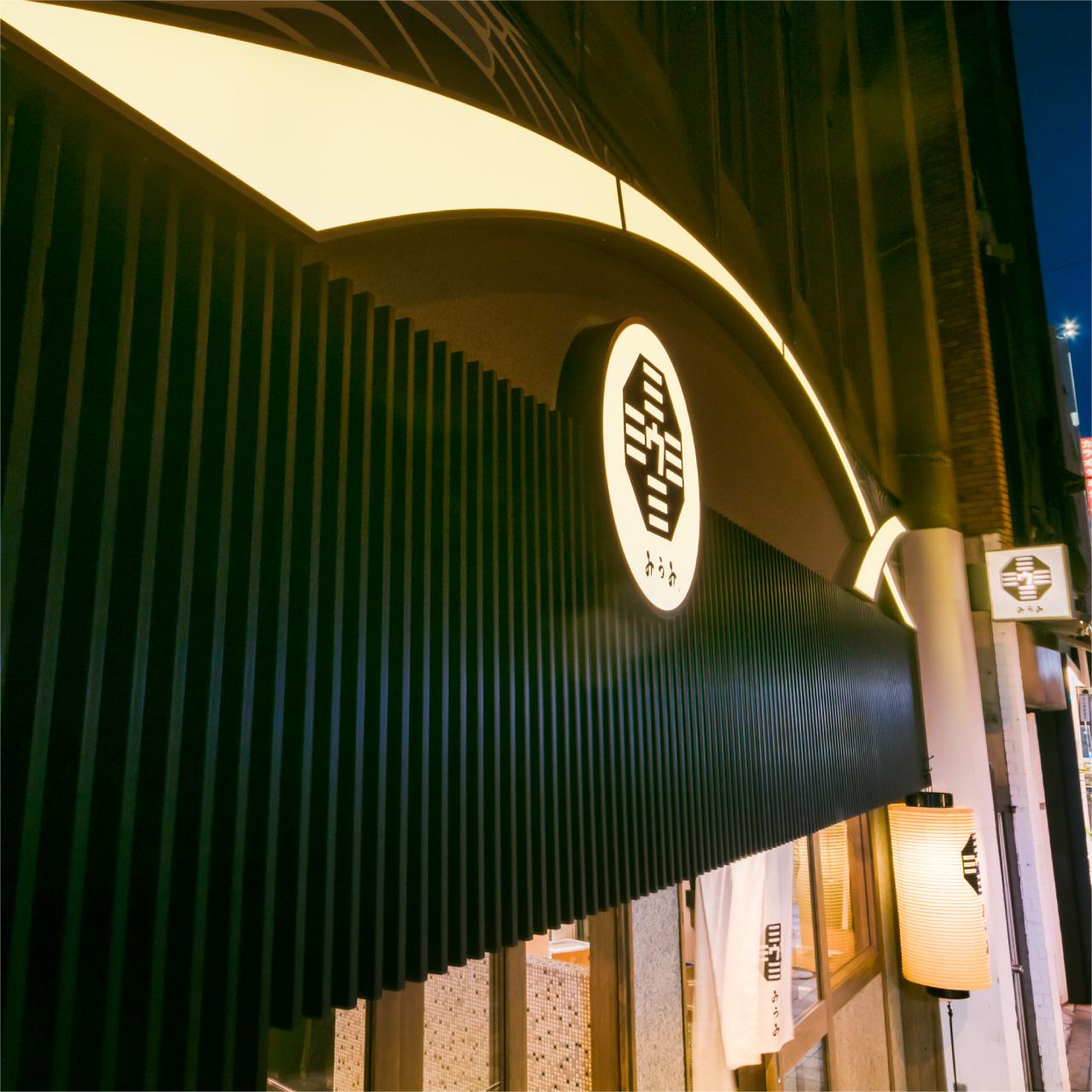 ファサードにLEDサインを装飾として取り入れた事例