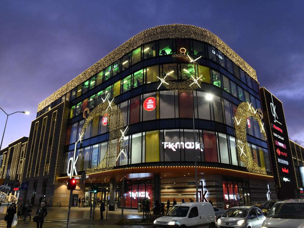 ショッピングモール(ドイツ)