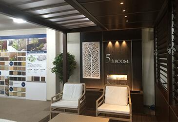 Kyushu Showroom