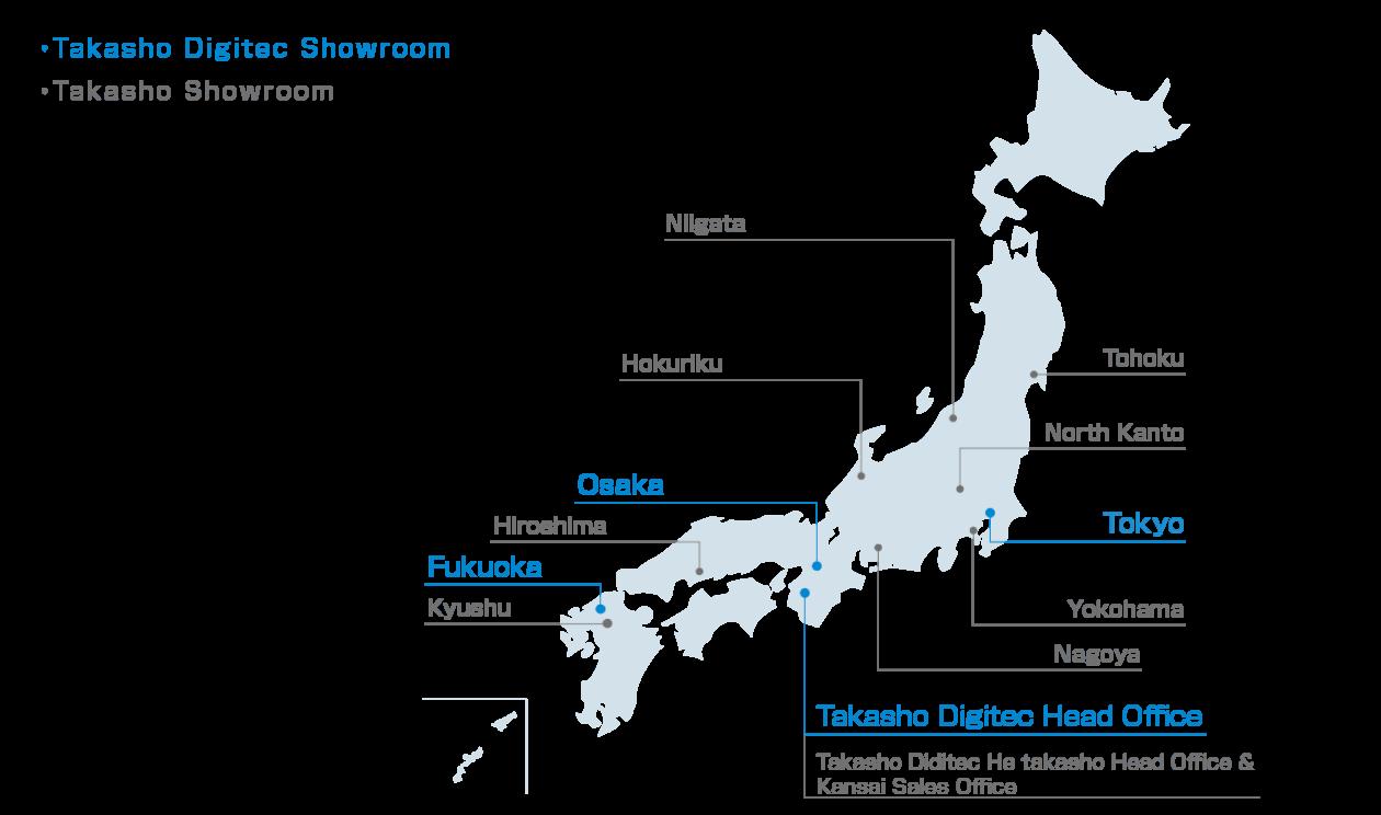 ショールーム拠点地図