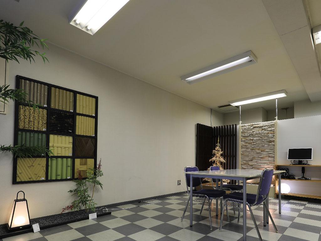 Meeting Space 2