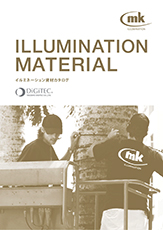 Illumination Materials 2016