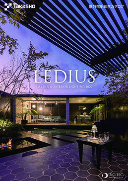 LEDIUS Outdoor Lighting Catalog 2021