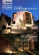 LEDIUS Style Book