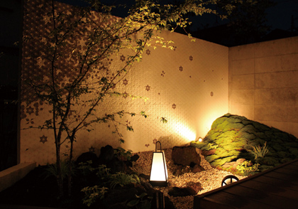 Japanese lighting page, new release notice