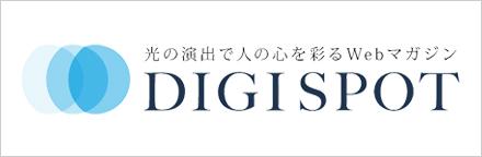 DIGISPOT