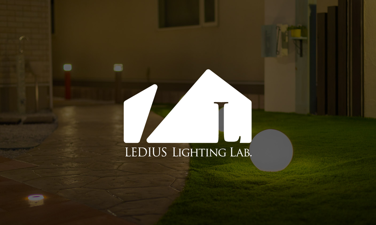 A Garden Up Light on LEDIUS
