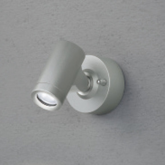 Wall Spot Lights