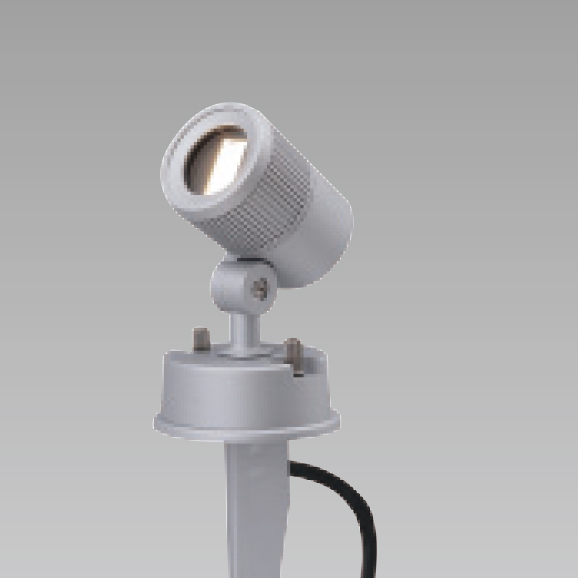 Ultra Narrow Angle Lights