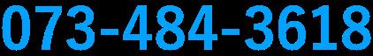 073-484-3618