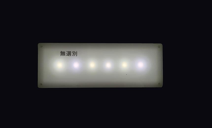 LED選別機1