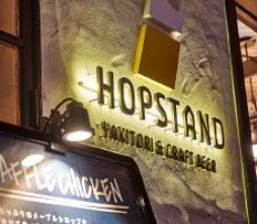 HOP STAND 神戸モザイク店のネオンサイン、ネオン看板の画像
