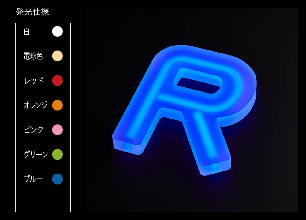 LEDサイン、LED看板のLEDIUS SIGN NEO ICE