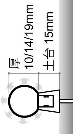 LEDサイン、LED看板のLEDIUS SIGN NEO NEON クリアの寸法図