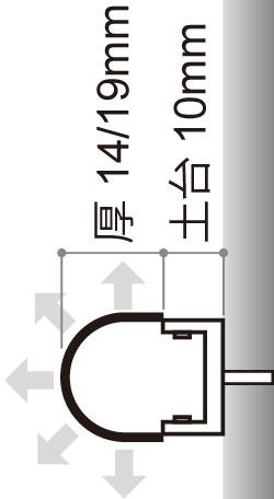 LEDサイン、LED看板のLEDIUS SIGN NEO POP クリアの寸法図