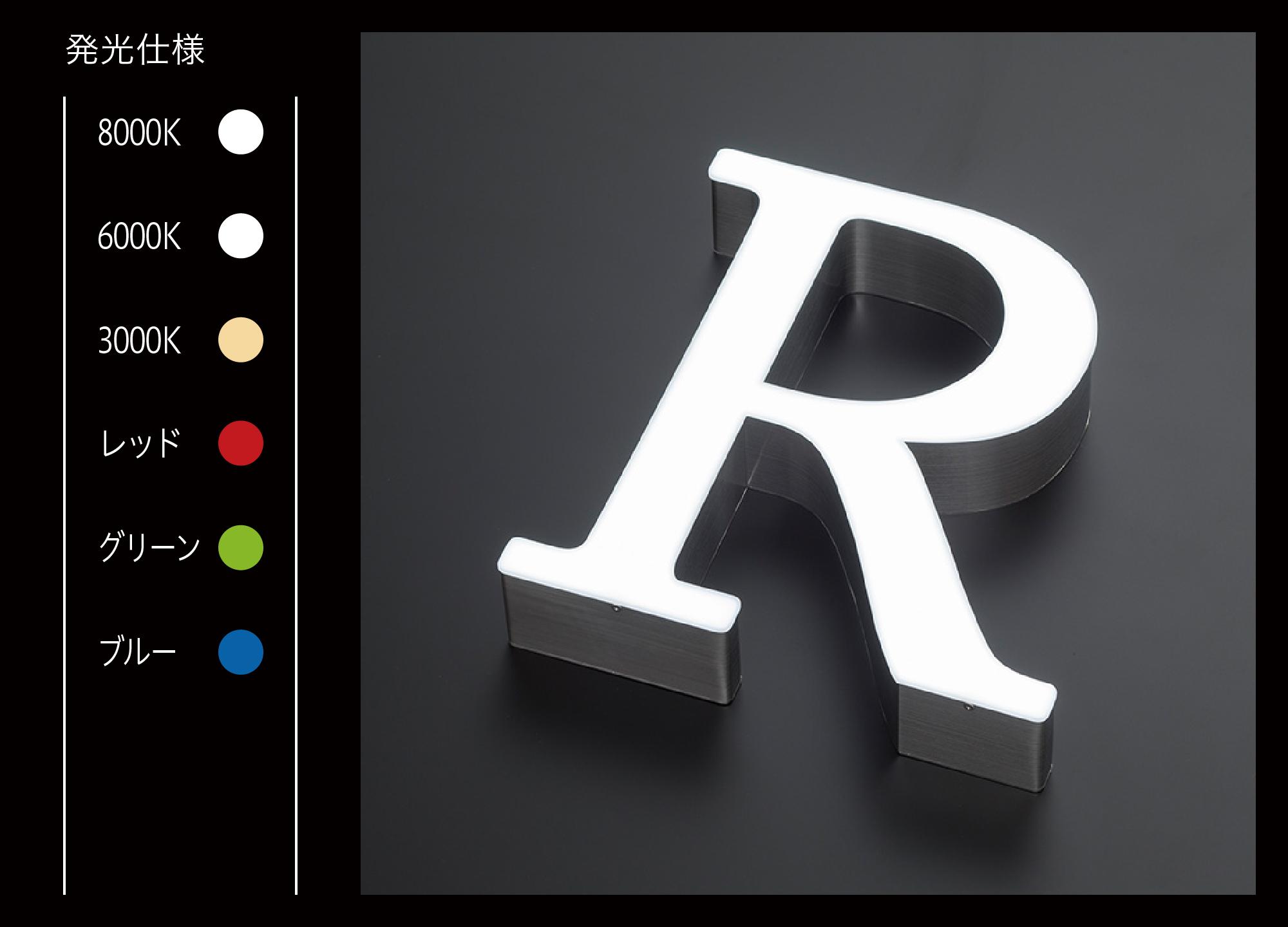 LEDサイン、LED看板のLEDIUS SIGN PRO FRONT CHANNEL