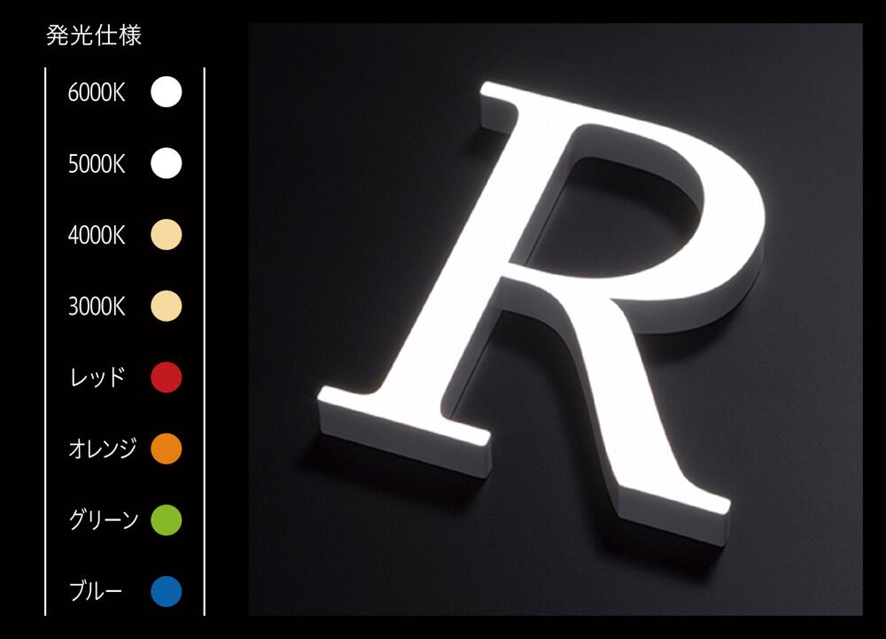 LEDサイン、LED看板のLEDIUS SIGN PRO FRONT