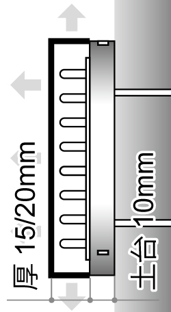 LEDサイン、LED看板のLEDIUS SIGN PRO DROPの寸法図