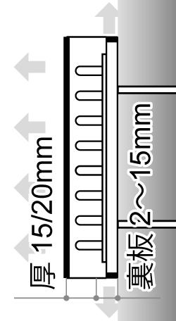 LEDサイン、LED看板のLEDIUS SIGN PRO FRONT/SIDEの寸法図