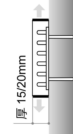 LEDサイン、LED看板のLEDIUS SIGN PRO SIDEの寸法図