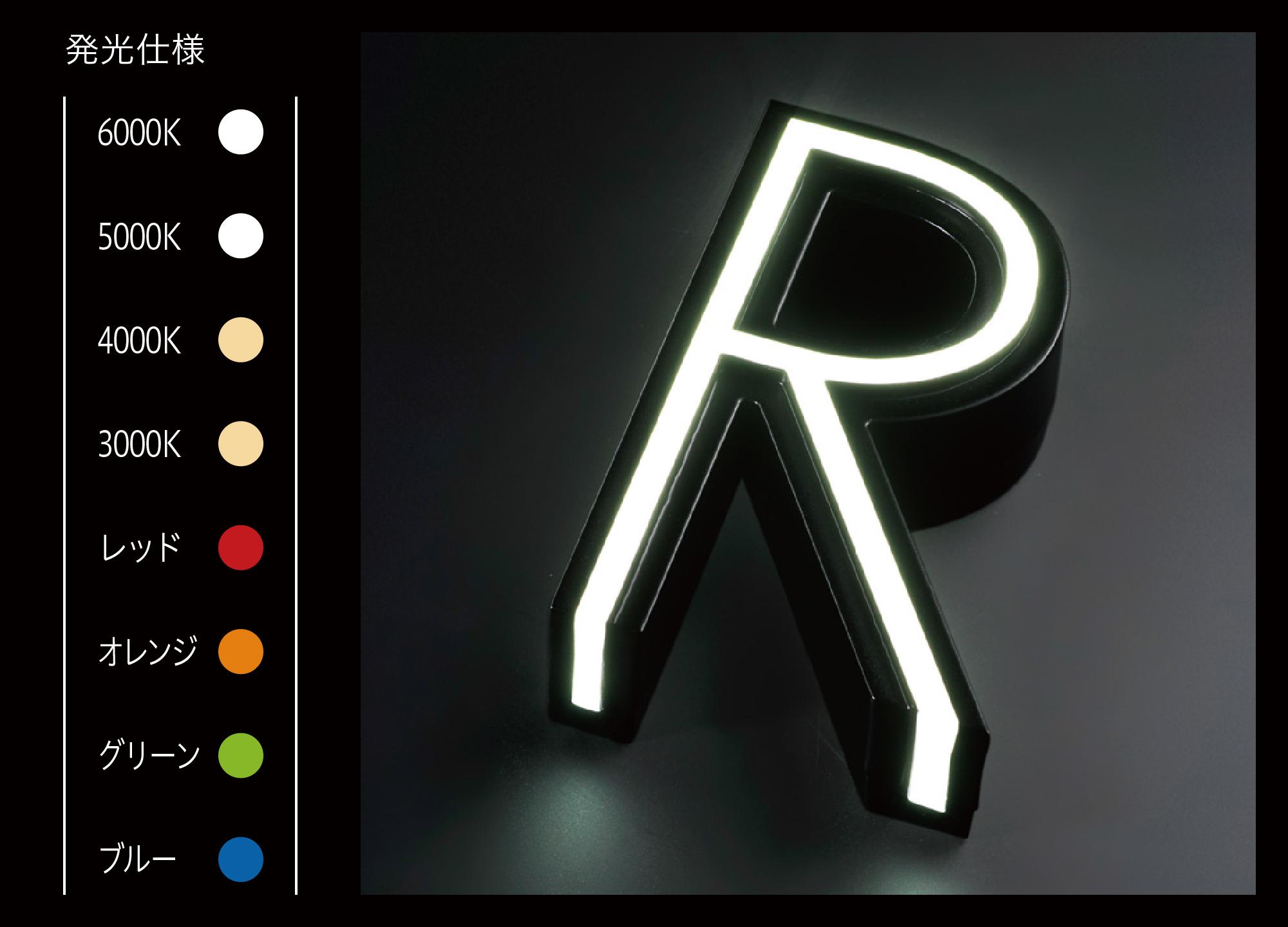 LEDサイン、LED看板のLEDIUS SIGN SLIT