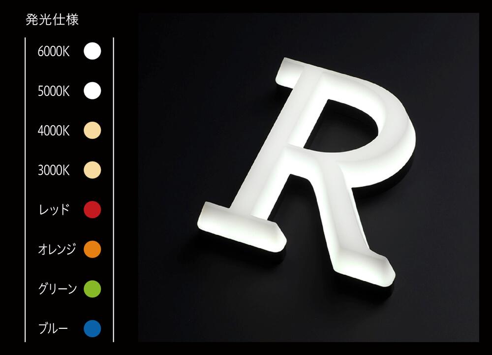 LEDサイン、LED看板のLEDIUS SIGN SMART FRONT SIDE