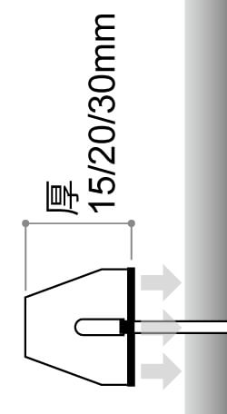 LEDサイン、LED看板のLEDIUS SIGN SMART BACKの寸法図