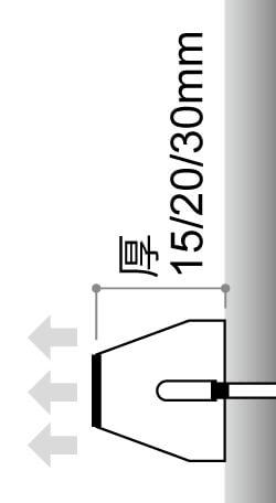 LEDサイン、LED看板のLEDIUS SIGN SMART FRONTの寸法図