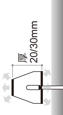 LEDサイン、LED看板のLEDIUS SIGN SMART FRONT BACKの寸法図