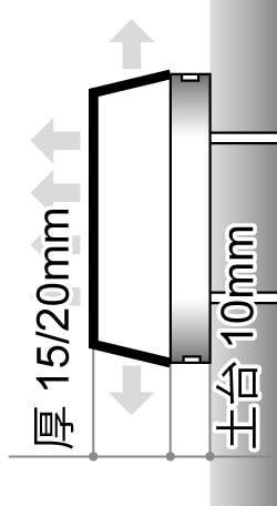 LEDサイン、LED看板のLEDIUS SIGN SMART FRONT SIDEの寸法図