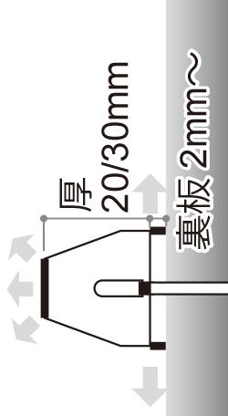 LEDサイン、LED看板のLEDIUS SIGN SMART FRONT SIDE EDGEの寸法図