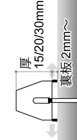 LEDサイン、LED看板のLEDIUS SIGN SMART SIDE EDGEの寸法図