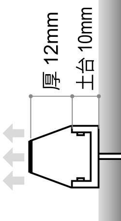 LEDサイン、LED看板のLEDIUS SIGN STONE テーパーの寸法図