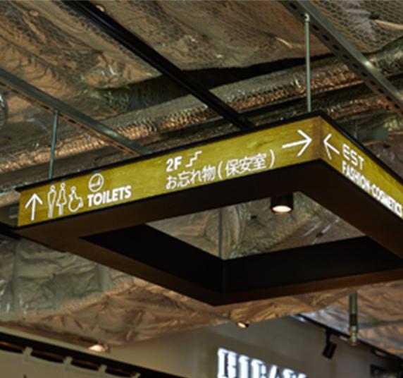 視認性を高める案内LEDサイン、LED看板 上下をステンレスで囲み、光源を盤面で覆いました。また、インクジェットシートによる加工で細かい文字や線も美しく見せ、天井から吊り下げることで視認性を高めるサインになりました。