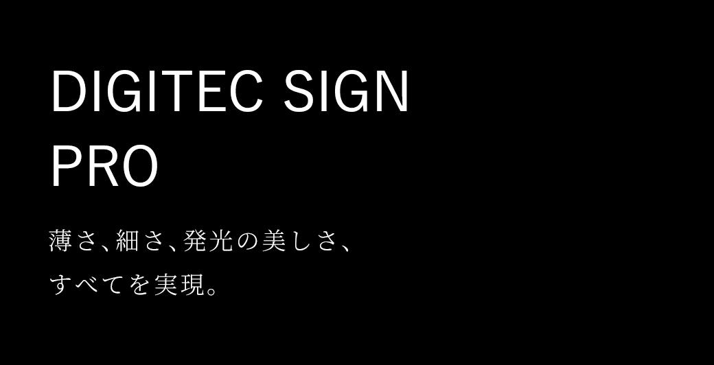 LEDIUS SIGN PRO アクリル文字