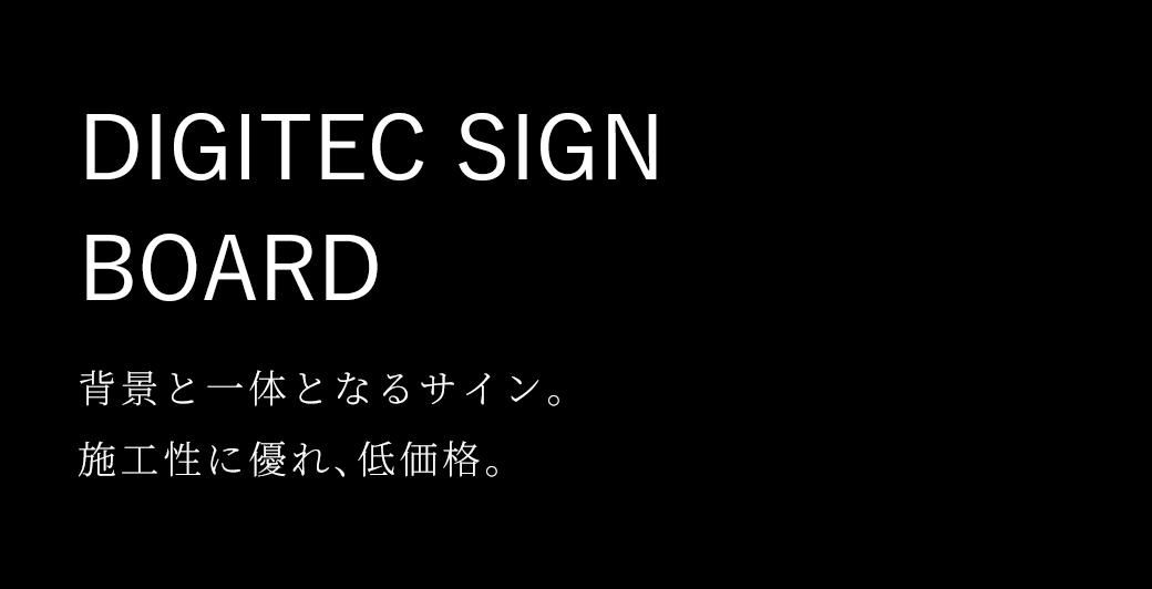 LEDIUS SIGN BOARD FLAT