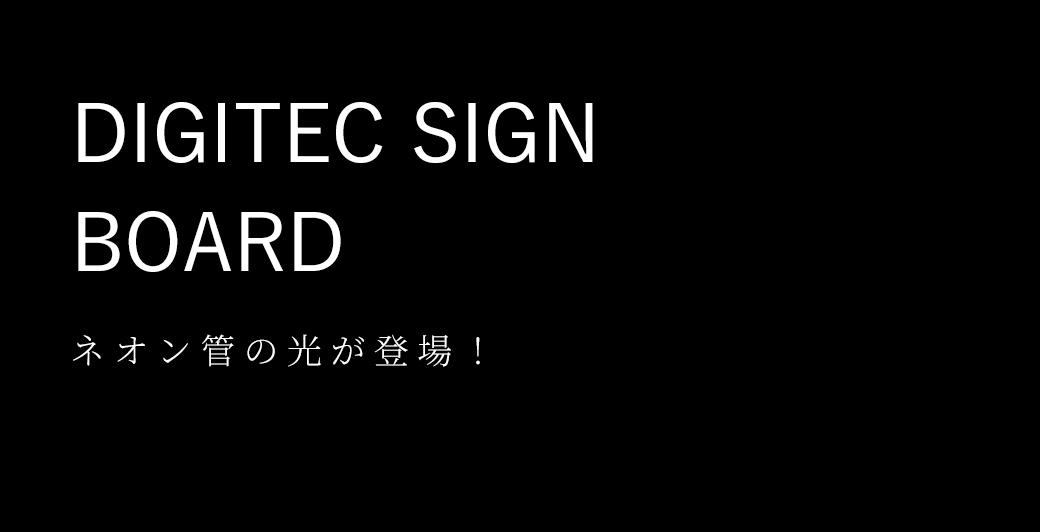 LEDIUS SIGN BOARD NEON